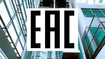 eas-min